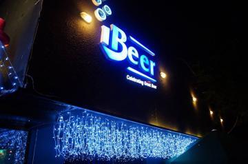 Ibeer Club