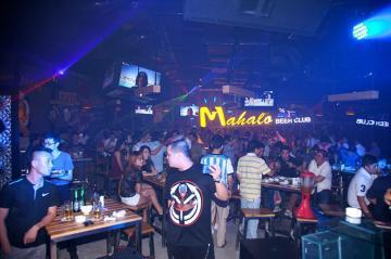 Mahalo Beer Club
